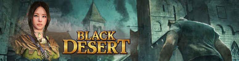 Клиентская Игра Black Desert