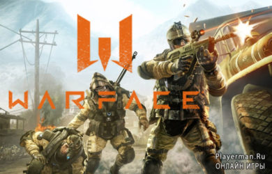 Игра Warface обзор