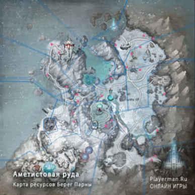 Карта ресурсов Берег Парны - Аметистовая руда