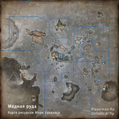 Карта ресурсов Море Хаканаса - Медная руда