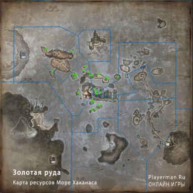 Карта ресурсов Море Хаканаса - Золотая руда