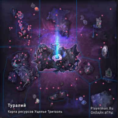 Карта ресурсов Ущелье Тритаэль - Туралий