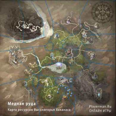 Карта ресурсов Высокогорья Хаканаса - Медная руда