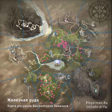 Карта ресурсов Высокогорья Хаканаса - Железная руда