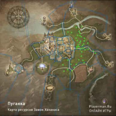 Карта ресурсов Замок Хаканаса - Пуганка