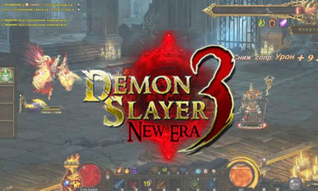 Браузерная онлайн игра Demon Slayer 3