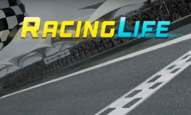 Браузерная онлайн игра Racing Life