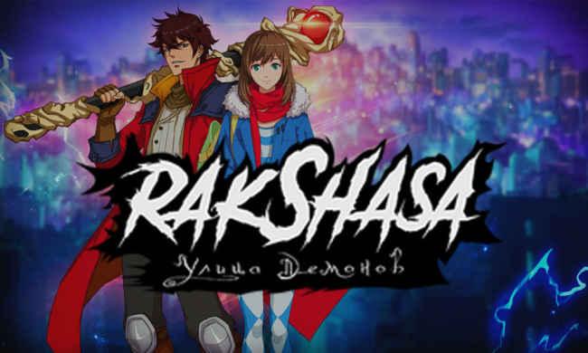 Браузерная онлайн игра Rakshasa