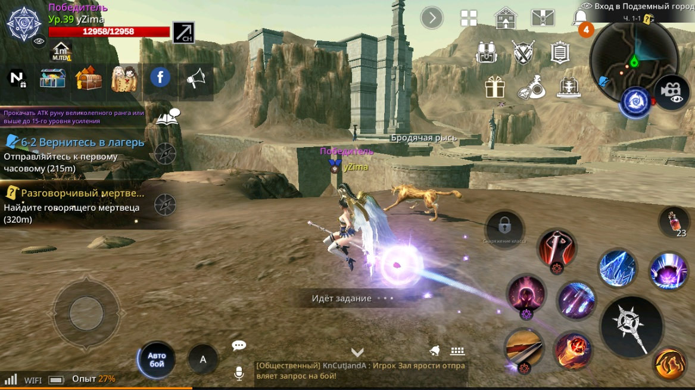 AxE Alliance vs Empire MMORPG