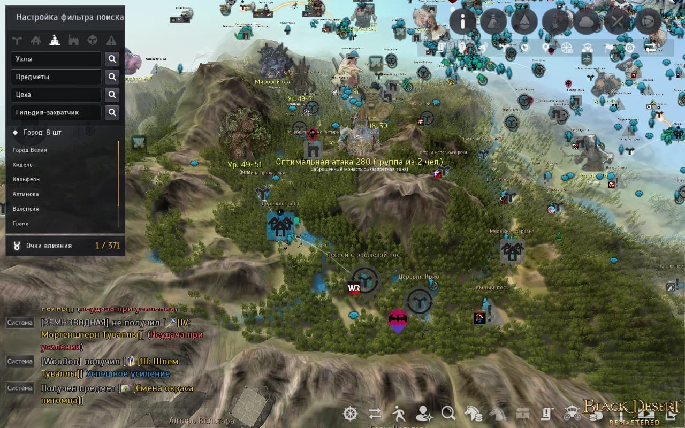 Спот охоты на Карка - Деревня Трент